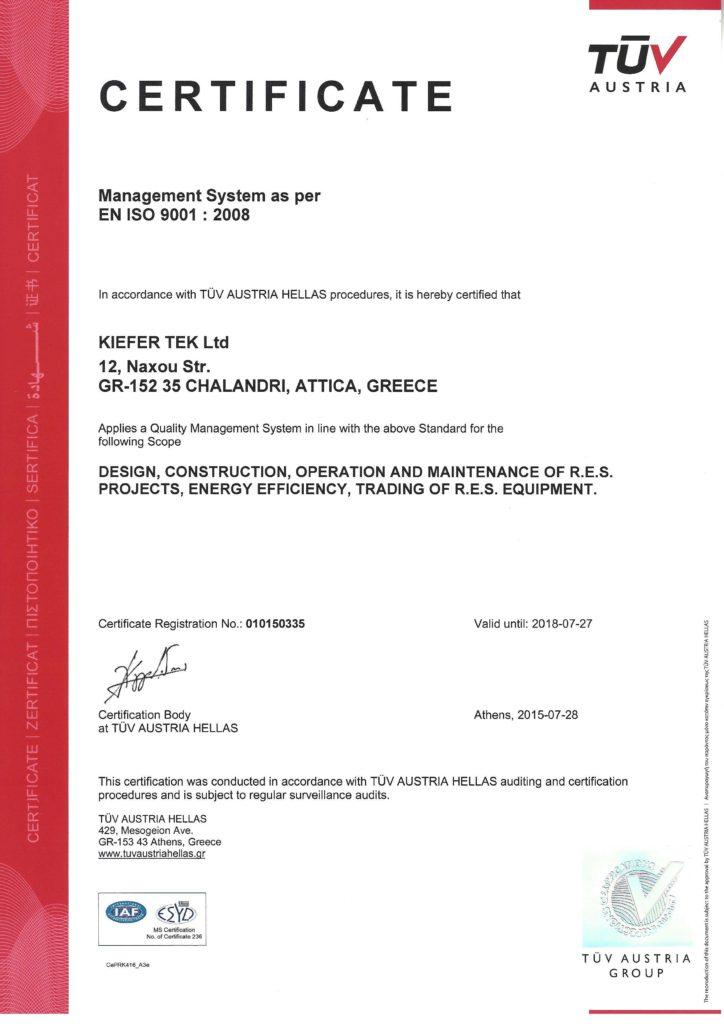 ΠΙΣΤΟΠΟΙΗΤΙΚΟ ISO 9001 - 2008_Page_2